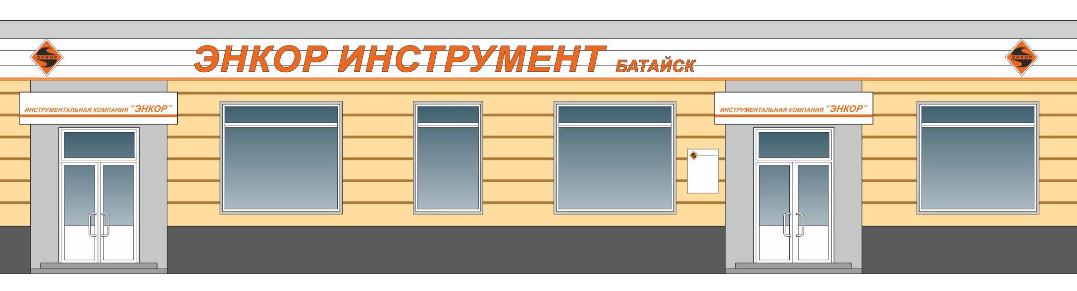 Магазин солнце комсомольск сантехника купить самый дешевый унитаз в новосибирске